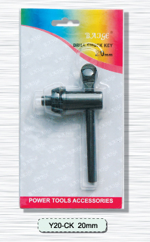 (Y20-CK) 20mm black key